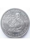 ПОРТУГАЛИЯ 200 ЭСКУДО 1997 г. ANCHIETA