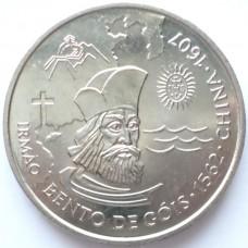 ПОРТУГАЛИЯ 200 эскудо 1997 г. GOIS.