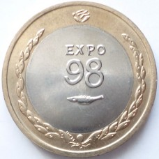 ПОРТУГАЛИЯ 200 ЭСКУДО 1998 г. EXPO-98.