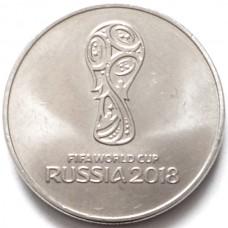 РОССИЯ 25 РУБЛЕЙ 2018 г. FIFA WORLD CUP.