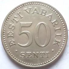 ЭСТОНИЯ 50 СЕНТОВ 1936 г. РЕДКАЯ !