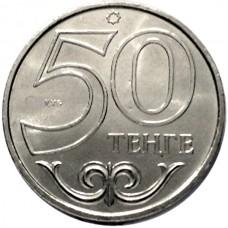 КАЗАХСТАН 50 ТЕНГЕ 2015 г. АЛМАТЫ. UNC!