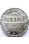 УЗБЕКИСТАН 500 СУМ 2011 г.  UNC!
