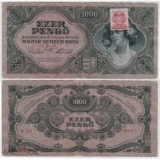 ВЕНГРИЯ 1 000 ПЕНГО 1945 г. С МАРКОЙ