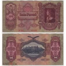 ВЕНГРИЯ 100 ПЕНГО 1930 г.