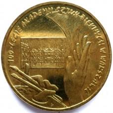 ПОЛЬША 2 ЗЛОТЫХ 2004 г. АКАДЕМИЯ ХУДОЖЕСТВ.